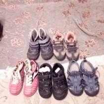 Детская обувь, в Самаре