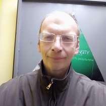 Юрий, 42 года, хочет пообщаться, в Иванове