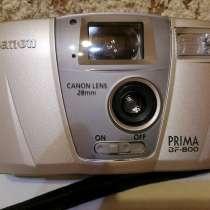 Пленочный фотоаппарат Canon Prima BF-800, в Дмитрове