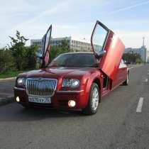 Прокат лимузина Chrysler 300C, в Томске