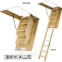 Чердачная лестница Fakro LWS Plus 60/120/280, в Ессентуках