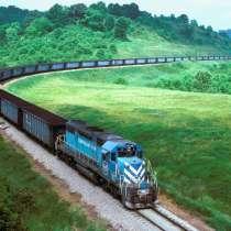 Международный железнодорожный транспорт, в г.Гуанчжоу