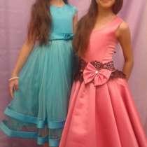 Нарядные детские платья, в Жуковском