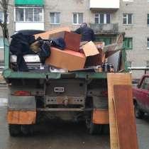 Вывоз мусора, в Нижнем Новгороде
