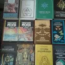 Эзотерическая литература, в Владимире