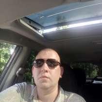 Алексей, 31 год, хочет пообщаться, в Дмитрове