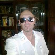 Олег, 50 лет, хочет пообщаться, в г.Николаев