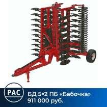Компания - предлагаем к реализации сельхозоборудование, в Екатеринбурге