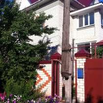Продам дом 299,5 кв.м или менгяю на 2-х комн.квартиру в Моск, в Энгельсе