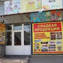 Срочно продаю торговую точку или меняю на авто, варианты, в г.Бишкек