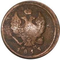 Коллекция Монет России, СССР, медные монеты России, в Краснодаре