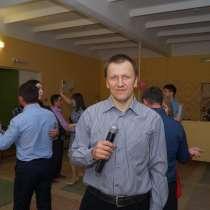 Тамада-ведущий, в Челябинске
