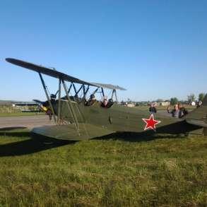 Самолет риаритет летающий, в Казани