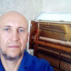 Консультация при купле-продаже фортепиано в Краснодаре, в Краснодаре