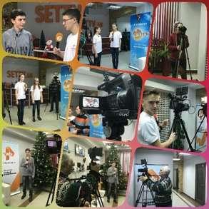 TV-КУРСЫ по видеосъёмке, видеоблогу, видеомонтажу, в Хабаровске