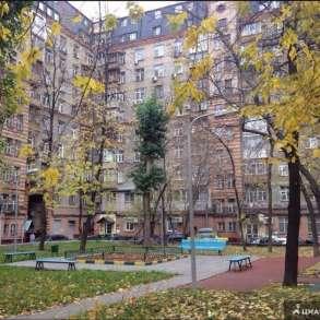 СДАМ В АРЕНДУ КОМНАТУ НА ФРУНЗЕНСКОЙ НАБЕРЕЖНОЙ, в Москве