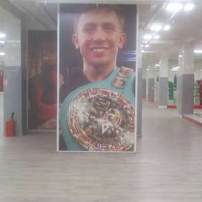 Клуб бокса в центре города Новороссийска, в Новороссийске