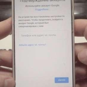 Любой Huawei!!! bypass FRP, разблокировка Google account, в Волгограде