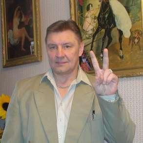 Репетитор по математике в Нижневартовске!, в Нижневартовске