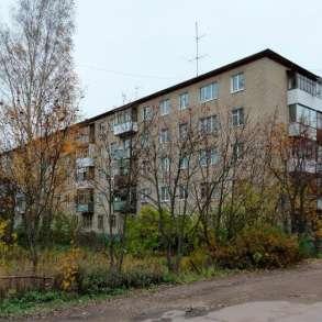 Продам двухкомнатную квартиру, в Сергиевом Посаде