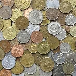 Иностранные монеты, в Москве