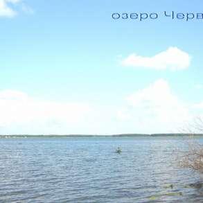 Земельные участки на берегу рыбного озера Червяное, в Екатеринбурге