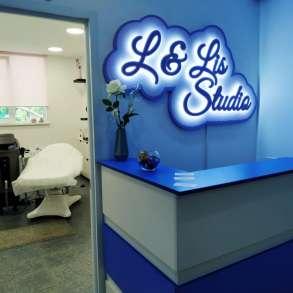 Лазерная эпиляция-Удаление нежелательных волос, в Москве