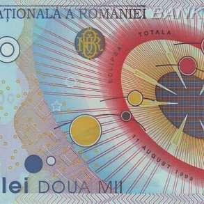 Уникальная банкнота Румынии 2000 лей, в Санкт-Петербурге