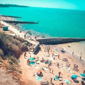 Отдых в Крыму, в Туле