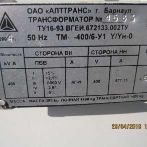 Сварочный аппарат тдм-300, в Новосибирске