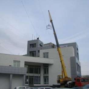 Аренда автокранов 30 тонн до 47 метров, в Екатеринбурге