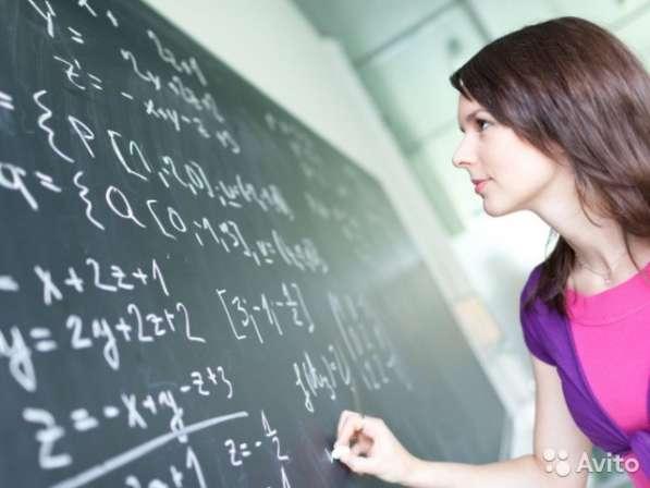 Репетитор по математике егэ/огэ