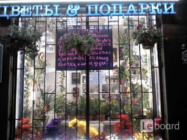 Продаю рекламму буквы цветы подарки