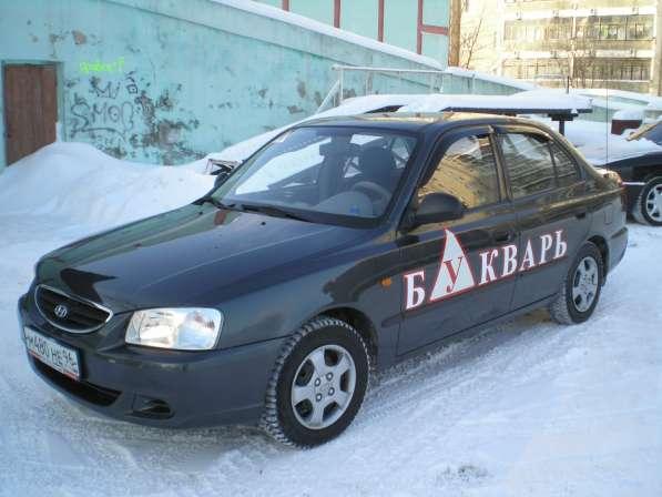 Частный инструктор по вождению, обучение вождению в Екатеринбурге