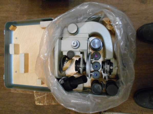 Микроскоп мпд-1у1.1