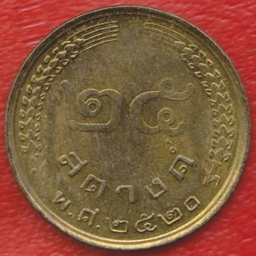 Таиланд 25 сатанг 1977 г.