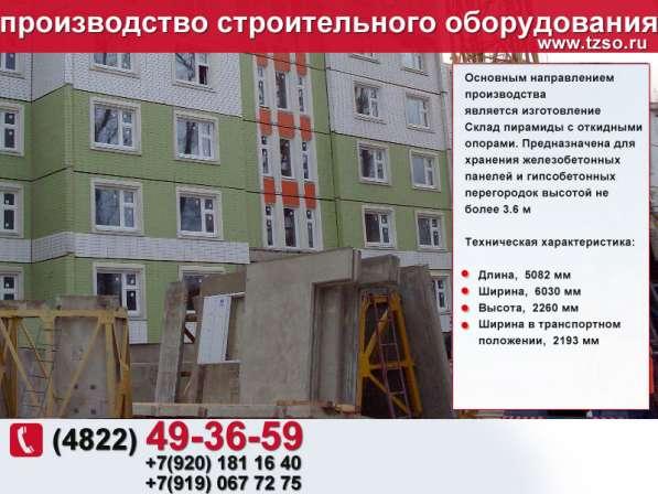 Склад-пирамида в Санкт-Петербурге фото 7