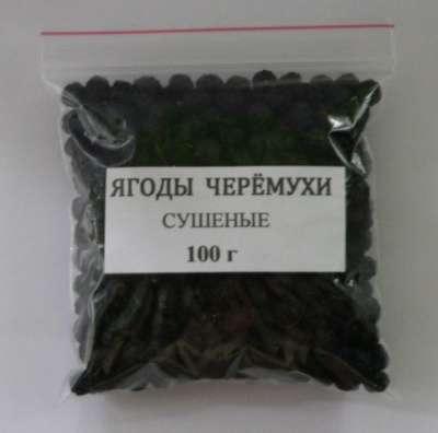 Ягоды (плоды) черемухи