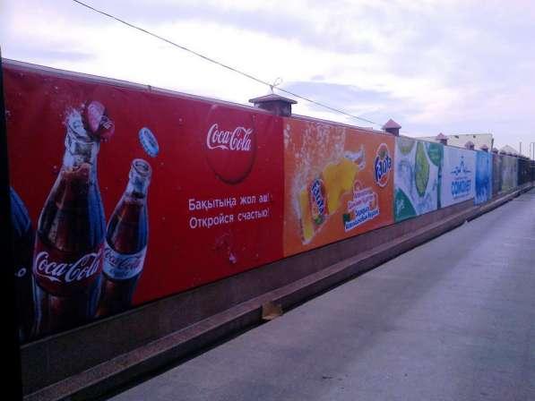 Изготовление рекламных баннеров в Алматы в