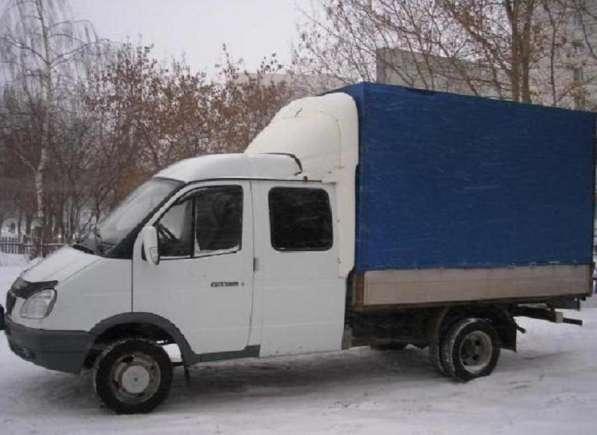 Грузовое такси. Услуги Грузчиков в Нижнем Новгороде