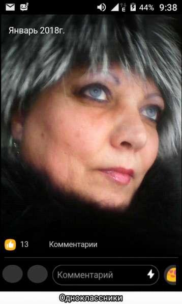 Инга, 49 лет, хочет познакомиться – знакомство в