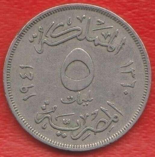 Египет 5 миллимов 1941 г.