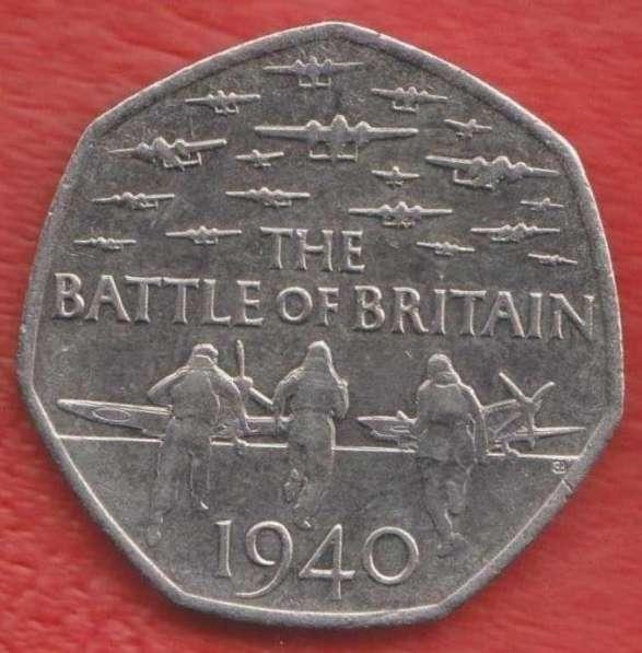 Великобритания Англия 50 пенсов 2015 г. Битва за Британию