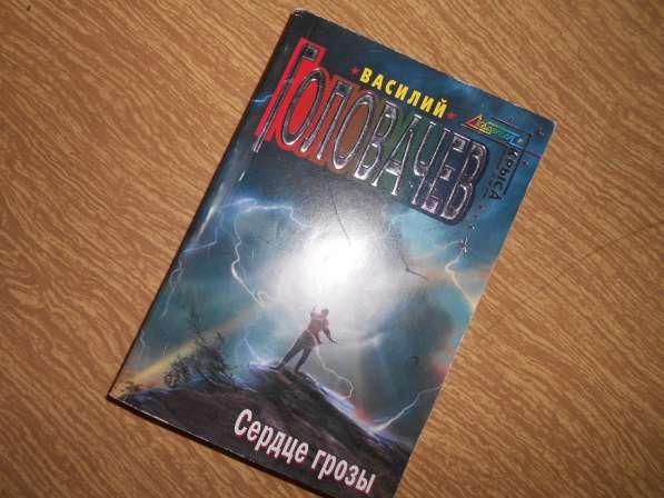Сердце грозы Василий Головачев