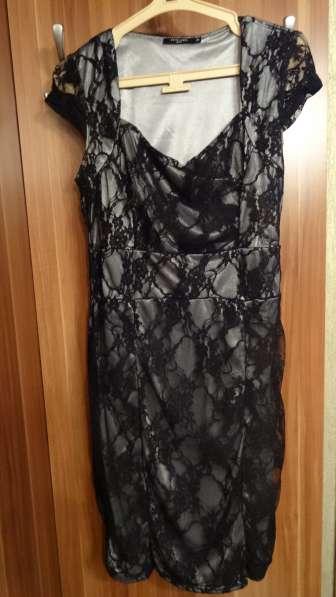 Платье для идеального вечера (торг уместен)