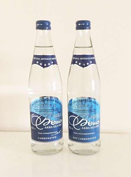 """Питьевая вода высшей категории """"Aqua Bellis"""""""