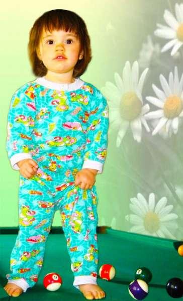 Демисезонные пижамки 1-8 лет, хлопок 100%