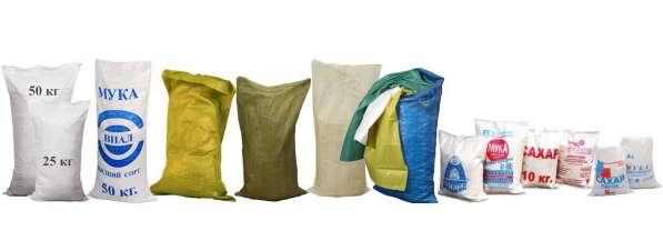 Мешки для комбикорма