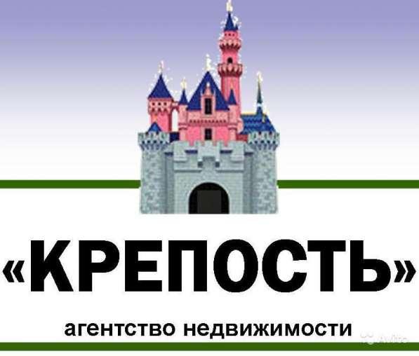 В Кропоткине квартира на земле по Пушкина 36 кв.м. на уч 3 с