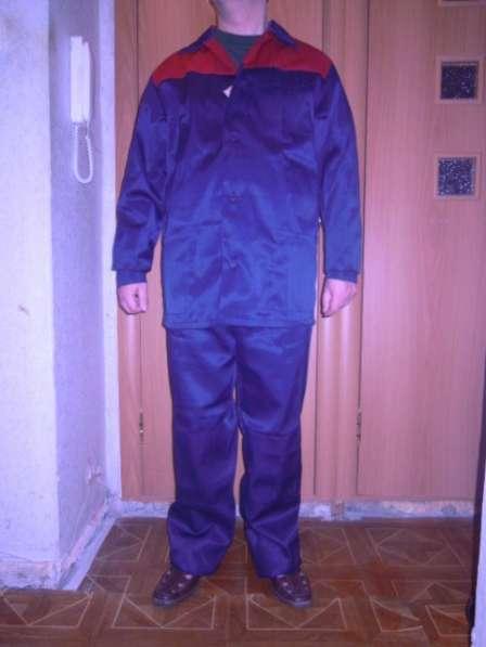 куртка для работы в Новосибирске